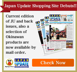 Japan Update Shopping Site Debuts!!