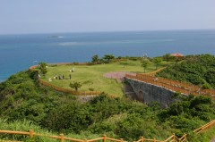 Chinen Cape Park