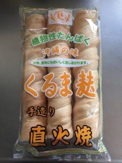 Dry gluten