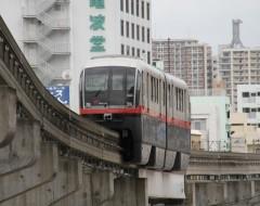 Yui-rail