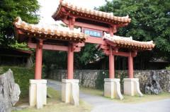 Murasaki-mura1