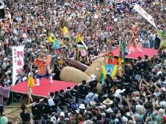 Naha Festival