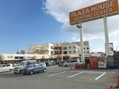 PlazaHouse