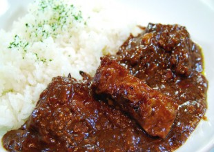 Pine Tree Bless Beef Curry
