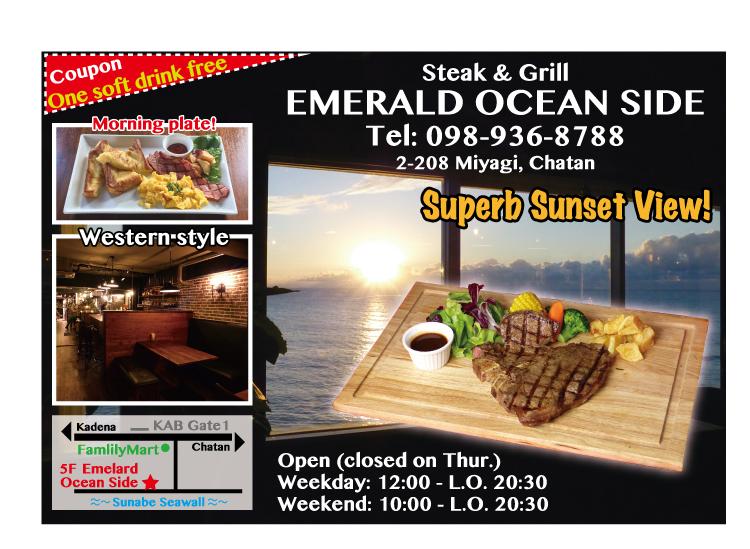 emerald-ocean-side