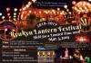 OW_Ryukyu-Lantern-Festival-2018-2019_2