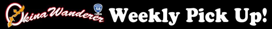 Japan Update Weekly Special
