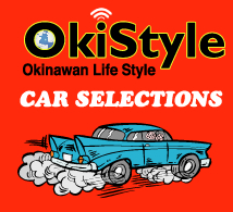 Okistyle Car Selections